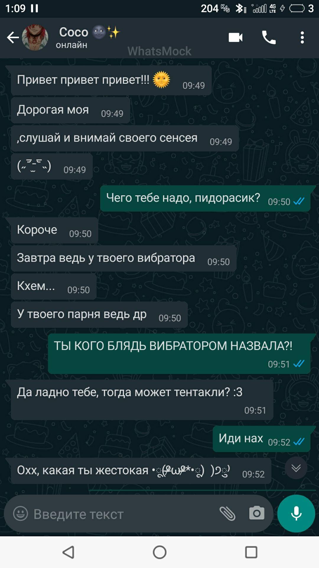 Утренний Минет От Подружки
