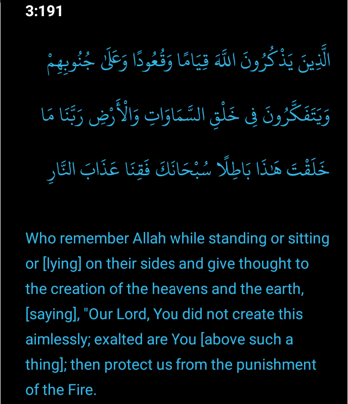 Qur'anic Reflections - 18. The powerful words - Wattpad