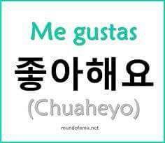 Frases En Coreano ㄴㄷㅐㅕㅣ Me Gustas Wattpad