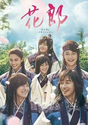 Recomendasi Drama Korea Terseru Hwarang Wattpad