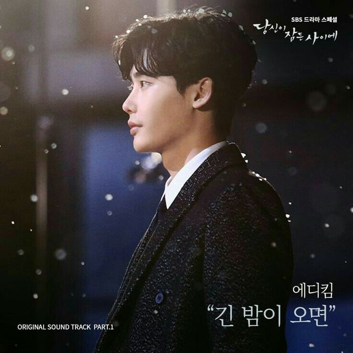 Song recommendation in this chap!Eddy Kim- When Night Falls