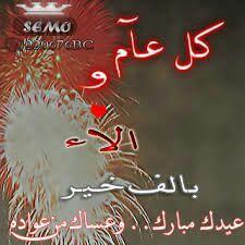 سوالف مع زوزو الاء Wattpad