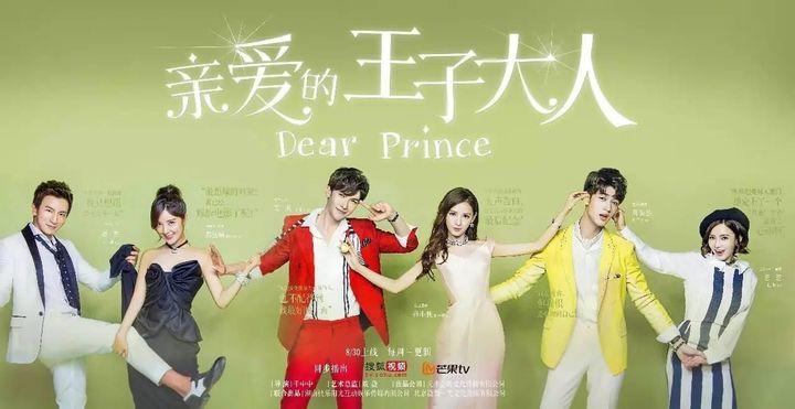 7-dear prince