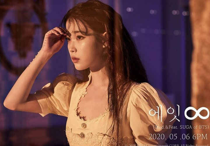 Kpop Profiles Iu Uaena Wattpad Iu serenades fans with chinese version of scarlet. kpop profiles iu uaena wattpad