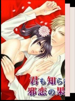 TakashiNatsume47's Reading List