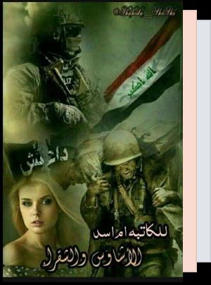 كتابي 🖤🕊️