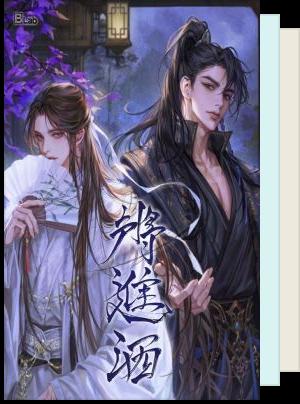 Danmei