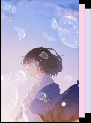 Novel BG(CN) _MyTranslation_Mu