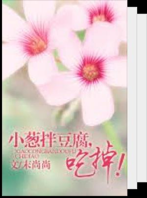 Emerald_0411's Reading List