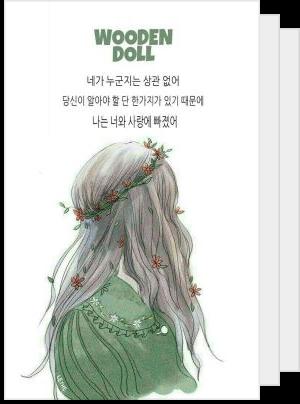 Chanyeol books