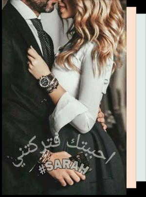 قصص باللهجة الجزائرية