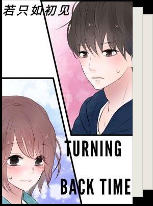 Best Chinese Novels