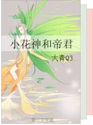 BL Eng to be read