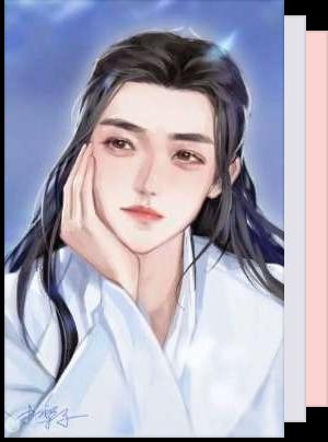 [Leyendo] Novelas BL