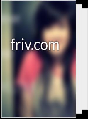 Friv 300