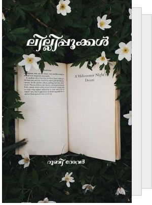 1Aysha1's Reading List