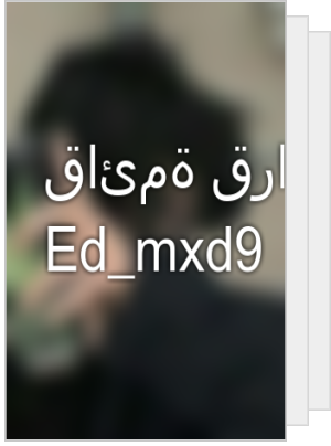 قائمة قراءة katsuki_bakogu