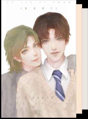 Wangxian99's Reading List