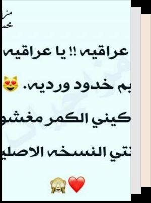 )اشعارت 😊كيوته مثلي رح انزللكم اوكك حياتوو