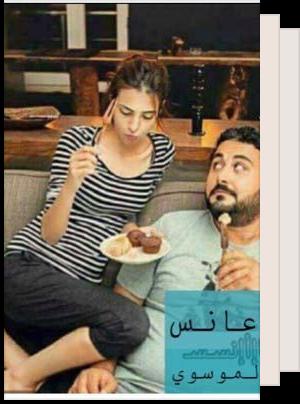 قائمة قراءة shahad-Albiaty