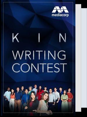 KIN Contest Winners