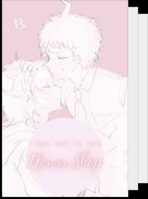 sh-ships 😳