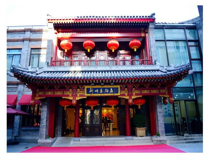 This gleaming abode of luxury in the lovely city of Beijing is the most-preferred accommodation venue, especially if unhindered opulence is what you desire