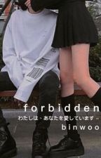 forbidden by ioicult
