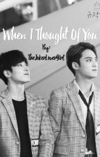 MEANIE - When I Thought Of You by TheJokerLoverGirl