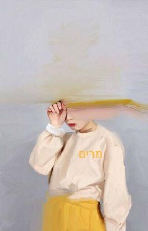 יומנה של מרים קרייזל by Daninfinity22