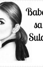 Babae sa Sulok(Completed) by jam7575