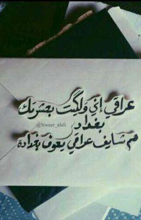 محمد /رانيه  by user43654365