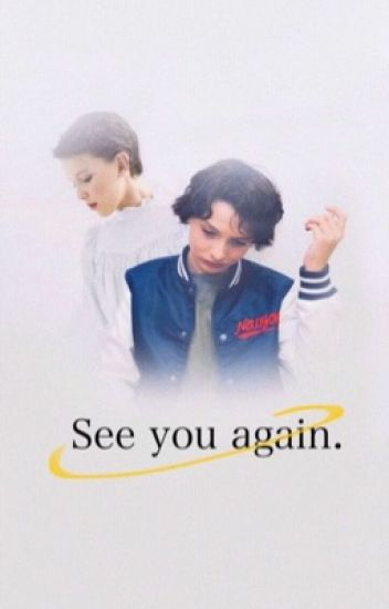 See You Again // FILLIE