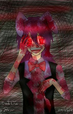yander fnaf x reader  lemon  ( STOPED WIRTING FOR NOW )  by bonniecup