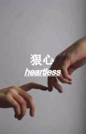 heartless - adachi yuto by kingtbh