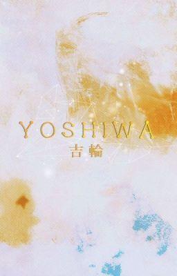 YOSHIWA吉輪
