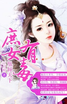 Thứ nữ hữu độc - Quyển 2 - Tần Giản