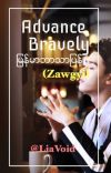 Advance Bravely ျမန္မာဘာသာျပန္ (Zawgyi) cover