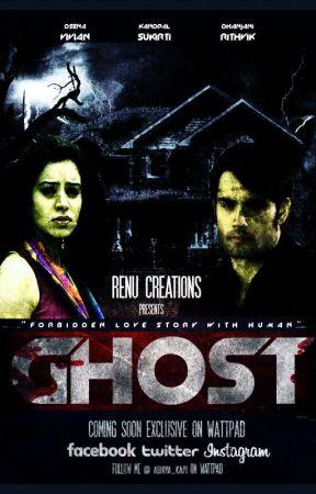 Ghost kii Nayi Prem Kahani : The Haunted Hotel by dishakamath