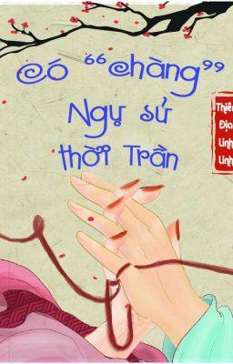 [Dã sử Việt, Trần Anh Tông & Đoàn Nhữ Hài] Tam Sinh Hữu Hạnh