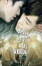Yandai Xie Jie No. 10 [Indonesian Translation] by Inoue_ka