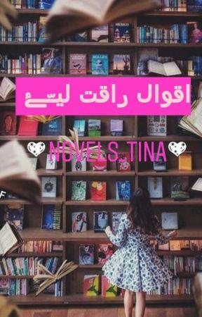 آقُوٌآلَ رآقُتٌ لَيَ 💕 by Novels_Tina