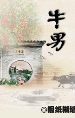 Đọc truyện Ngưu Nam - Báo Chỉ Hồ Tường