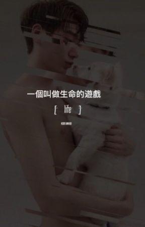 LIFE ✩ j.jk + m.yg by KOREANHUB