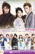 Moon Lovers: Scarlet Heart Seoul(Fanmade Continuation) by Nerdy_Stupid