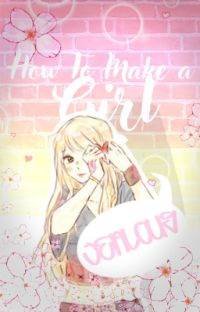 ✔ How to Make a Girl Jealous (Sequel to HTCAG) ✔ cover