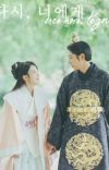 Scarlet Heart: Once More, To You (Alternate Ending) cover