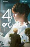 4 O' CLOCK . // Yoonmin // Omegaverse. cover