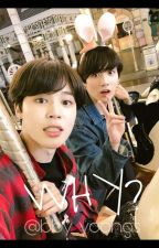 Why? [Jikook] by lost_crayon