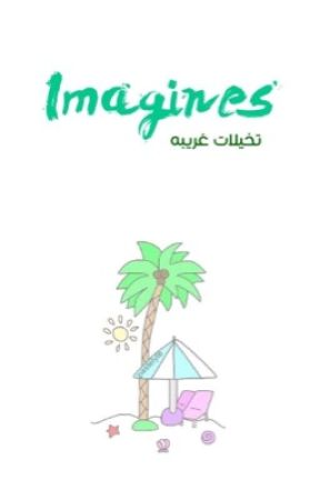 Imagines  by YasmineMohammed